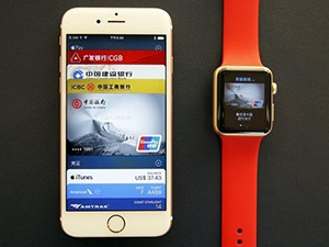 Apple Pay has the potential to change China's strategic landscape.