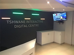 The Interactive Digital Centre in Tshwane will be the first of its kind in continental Africa, says the city.