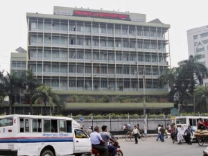 Bangladesh Bank believes if the New York Federal Reserve were to intervene, it will be possible to retrieve the money.