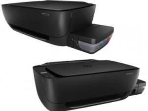 HP's new DeskJet GT 5820.