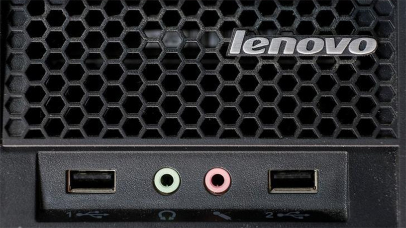 Lenovo has been looking for ways to strengthen its core business.