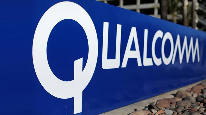 The patent dispute is part of a wide-ranging legal war between Apple and Qualcomm.