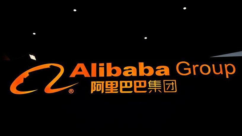 Shareholders accused Alibaba of concealing a meeting on 16 July 2014, two months before its $25 billion IPO.