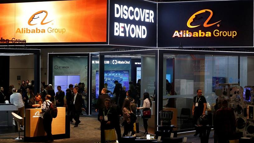 Alibaba has invested heavily in smart car technology.