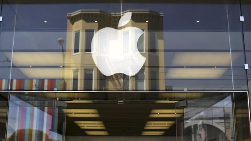 Apple could reach $289 billion in foreign cash at the end of its fiscal year on 30 September.