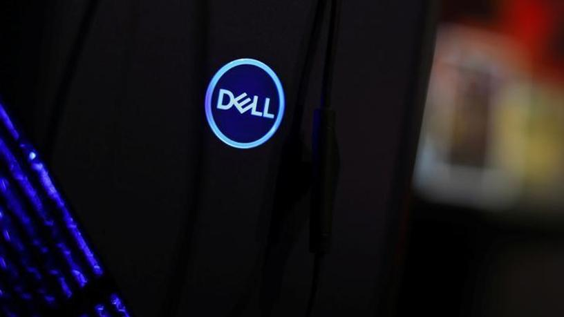 Dell's review is at its very early stages.