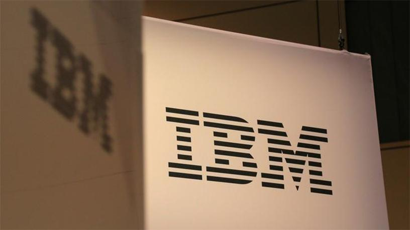 It's common for IBM to make senior executive changes at the start of the year.
