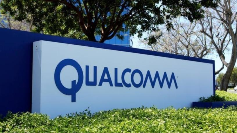 Qualcomm Will Appeal $1.2 Billion EU Fine