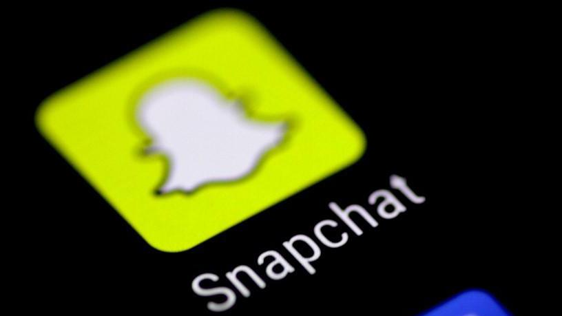 Snap Inc (SNAP) Earnings