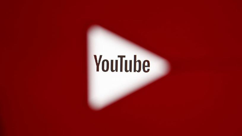 YouTube intends to present an alternative viewpoint.