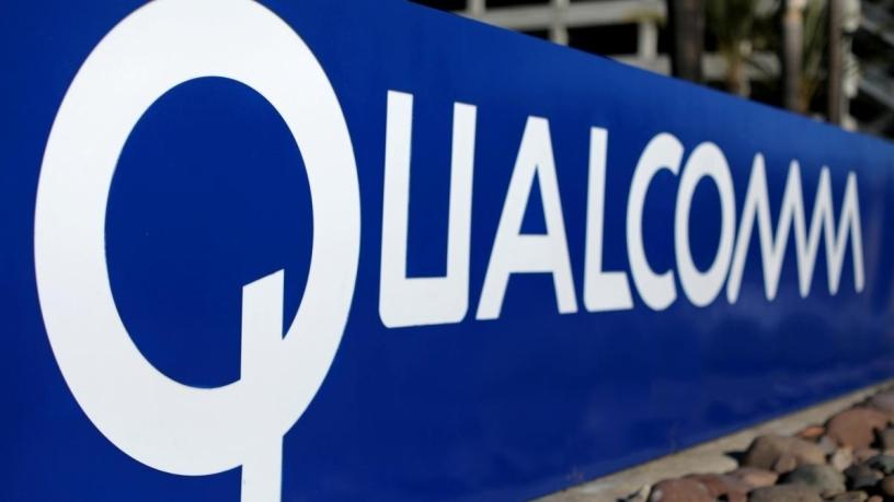Qualcomm's Snapdragon X50 5G modem has been selected for use in live, over-the-air mobile 5G NR trials.