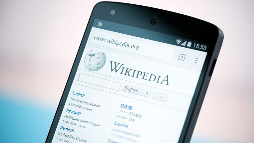 Free mobile access to Wikipedia will end this year.