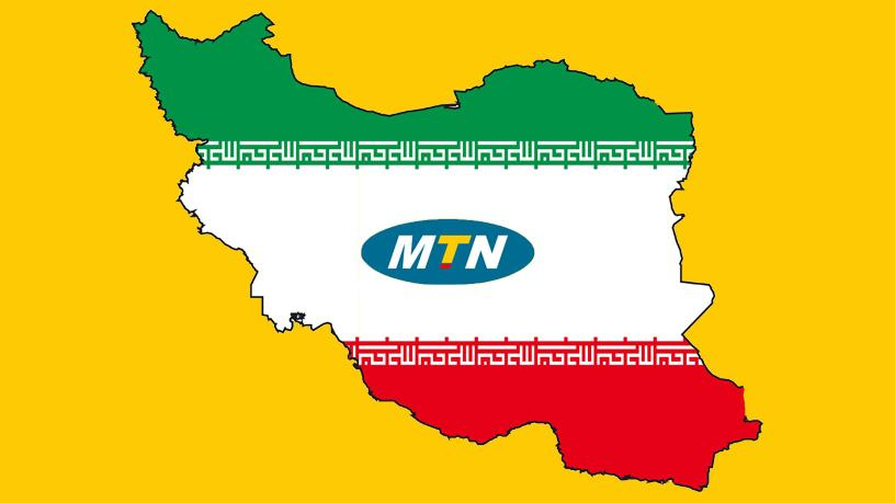 MTN may struggle to secure Iran funds amid fresh United States sanctions