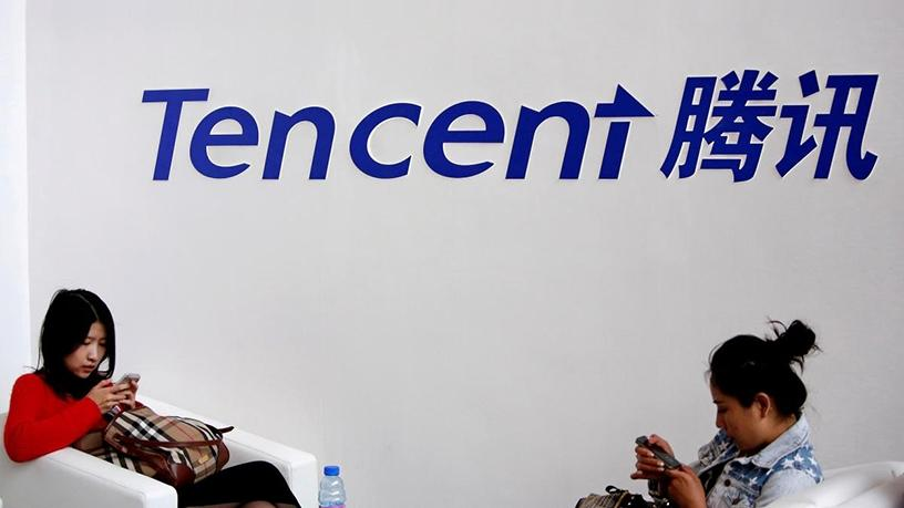 Tencent is one of Asia's most active investors.