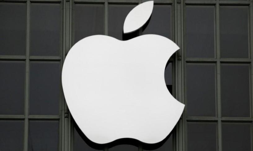 Apple and Samsung are rivals for the title of the world's largest smartphone maker.