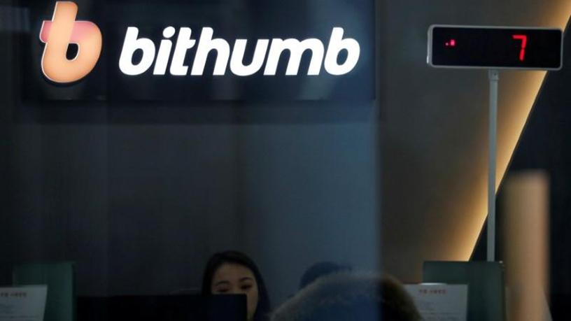 Crypto-currency exchange Bithumb is the sixth busiest in the world.