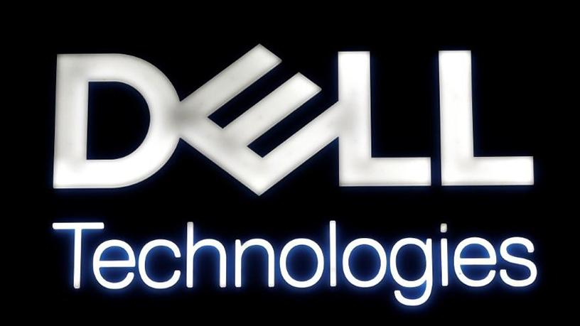 Dell hopes the deal will allow investors to value it more easily.