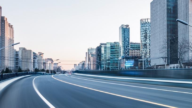 Rimini Street Announces Fiscal Second Quarter 2018 Financial Results (Photo: Business Wire)