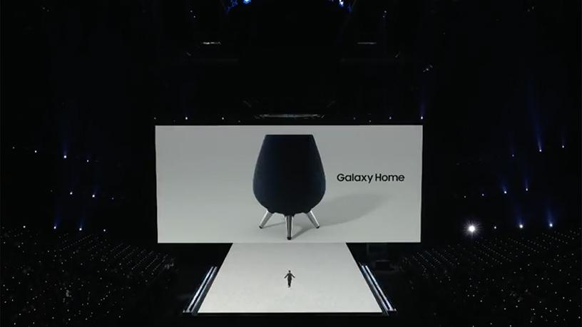 Samsung's smart home speaker, the Galaxy Home.