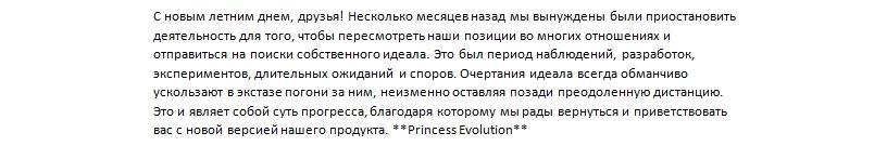 Written in Russian.