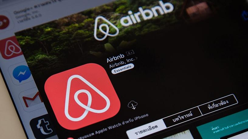 Nigeria, Ghana and Mozambique are the fastest growing African countries for guest arrivals on Airbnb.