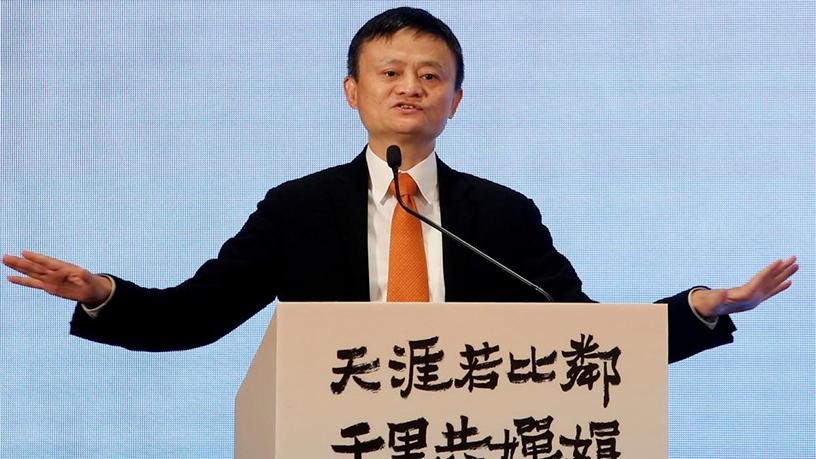 Jack Ma, co-founder of Alibaba.