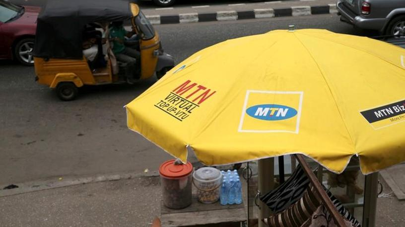 An MTN call point in Lagos, Nigeria.