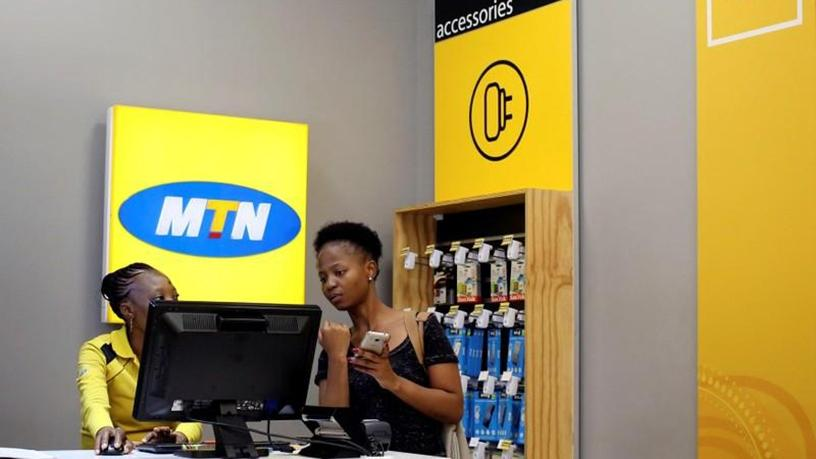 MTN says it is committed to Nigeria and will stay in the country.