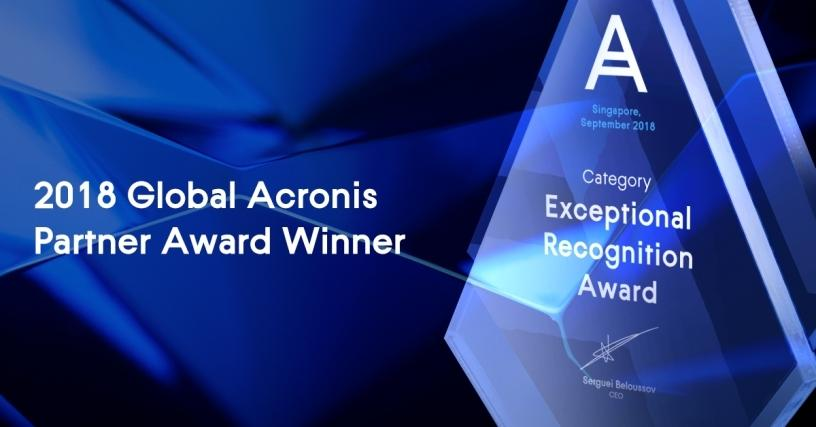Acronis Global Partner Awards 2018.