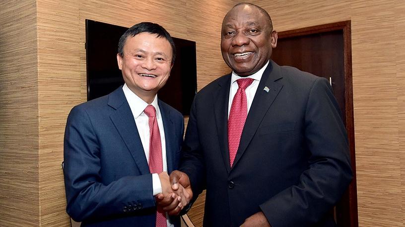President Cyril Ramaphosa and Alibaba executive chairman Jack Ma. (Photo source: GCIS)