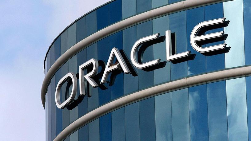 The South African Oracle headquarters, based in Johannesburg, will now house an innovation hub for customers.